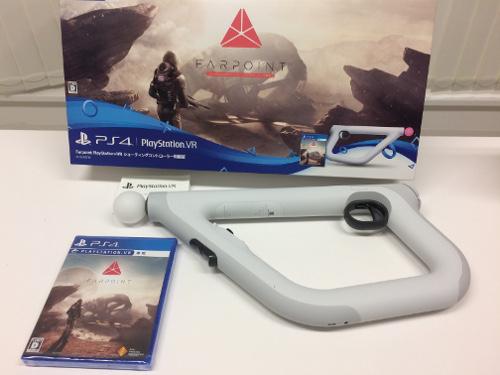 PSVRゲーム「Farpoint」レビュー!最新ガンコントローラーでがっつりFPSプレイ!