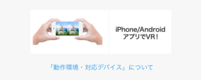 DMMのiPhoneアプリ