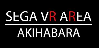 VR体験施設「SEGA VR」