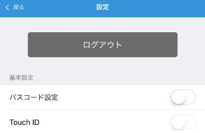 AndroidでDMM VRアプリの設定