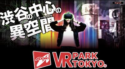 VR体験施設「VR PARK TOKYO」