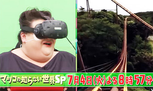 マツコがVRで絶叫!スリル体感できるVRジェットコースター動画おすすめ3選