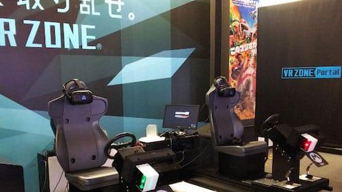 VRゾーン熊本ワンダーシティ