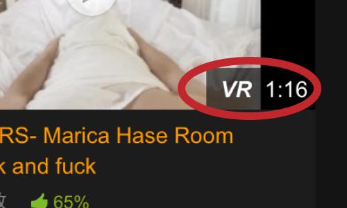 ポルノハブでみよう!VR