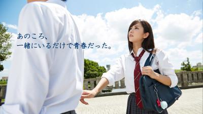 PSVR対応動画「360デート おさななじみ」