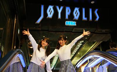 関西のVR施設「梅田ジョイポリス」