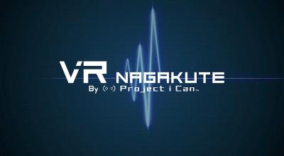 VR Nagakute(ナガクテ)