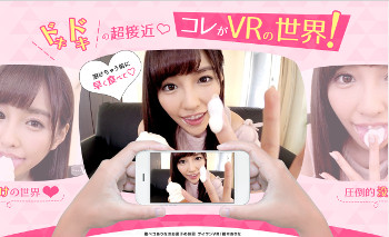 DMM VRページ