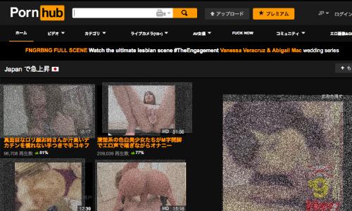 pornhubサイトのイメージってこんなん