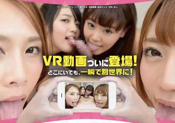 DMMのVR AV特設サイト
