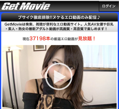GetMovieのTOP