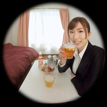 松嶋えいみとVRで乾杯