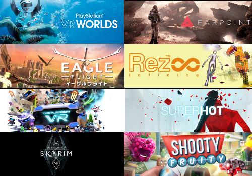 PSVRおすすめゲームソフト10選!【2018最新版】これだけは押さえておきたいPSVRソフト紹介!