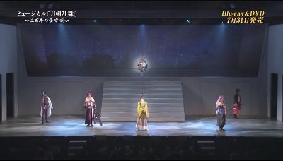 刀剣乱舞VRレビュー