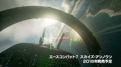 PSVR新作ゲーム「エースコンバット」