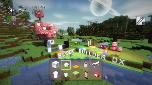PSVRゲームソフト「ブロックビルダーVR」