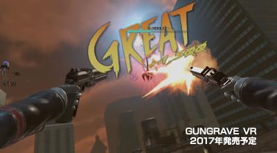 PSVR新作ゲーム「GUN GRAVE」