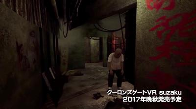 PSVR新作ゲーム「クーロンズゲートVR」