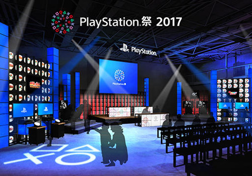 PlayStation祭が今年も3都市での開催決定!最新PSVR体験やPS関連グッズもある一大イベント!