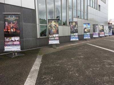 TGS2017のゲームポスター