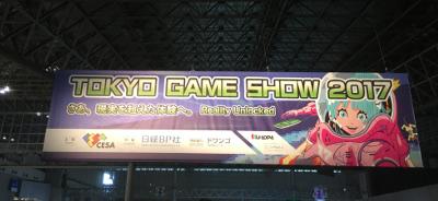 東京ゲームショウレビュー!