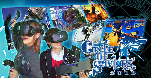 VR PARK TOKYO池袋のサークルオブセイバーズ