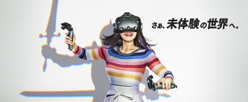 VR PARK TOKYO池袋