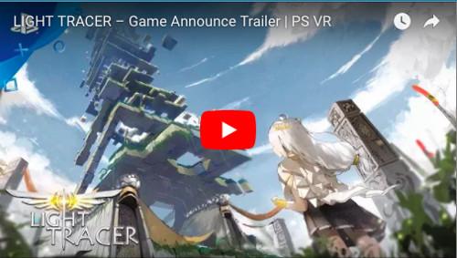 PSVRゲームソフト「LIGHT TRACER」動画
