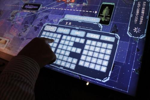 戦場の絆VRの名前入力