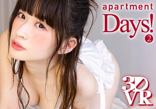 メイリの巨乳が超密着?!VRアイドル動画『act2 apartment Days!メイリ』 レビュー!