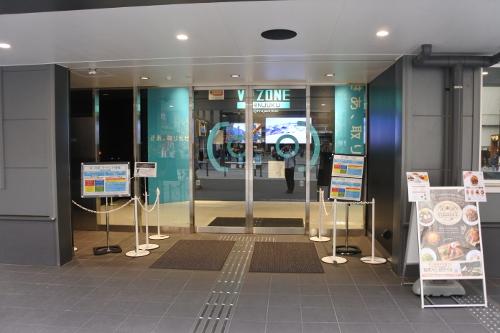 VR ZONE SHINJUKUに入場