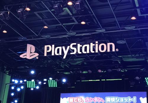 PlayStation祭2017参加レポ!PS祭福岡での最新PSVRゲーム体験レビュー公開!