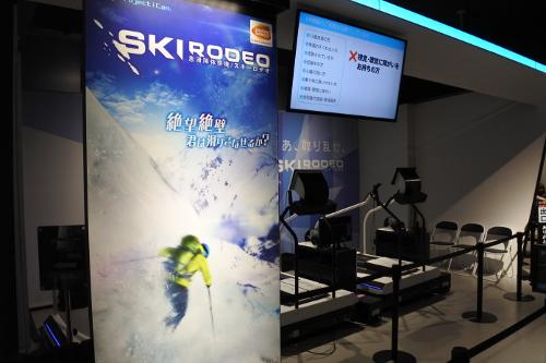 スキーVR