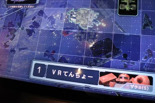 戦場の絆VRのVRてんちょー
