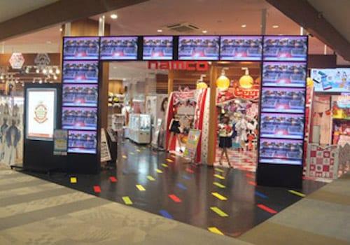 VR ZONE Portal大日店