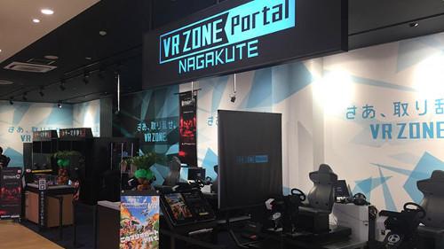 VR ZONE Portal長久手店