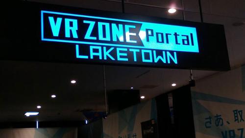 VR ZONE Portalイオンレイクタウン店