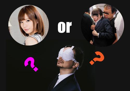 エーブイなら鈴村あいりを選びます