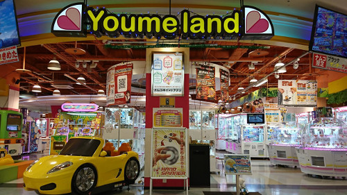 VR ZONE Portal高松店