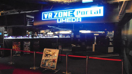 VR ZONE Portal梅田店
