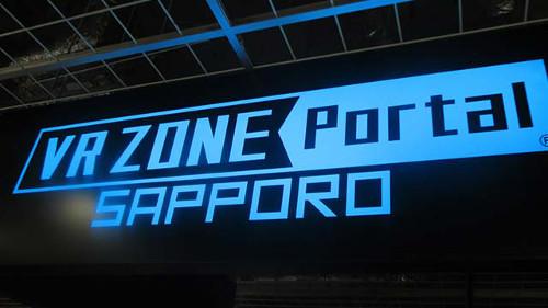 VR ZONE Portal札幌