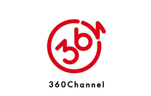 360Channelとは
