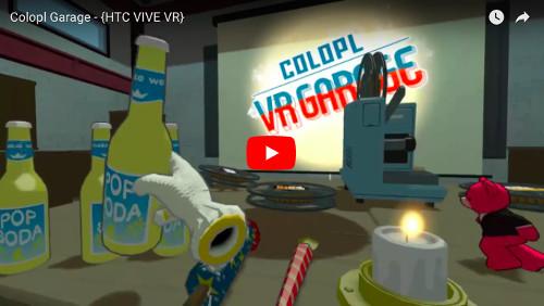 コロプラのVRアプリ「COLOPL VR GARAGE」の動画