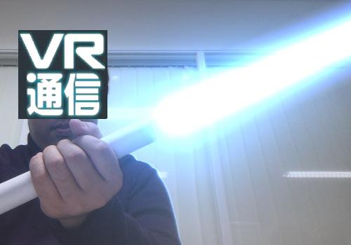 ただの紙がライトセーバーに!ARアプリ「InstaSaber」登場!!