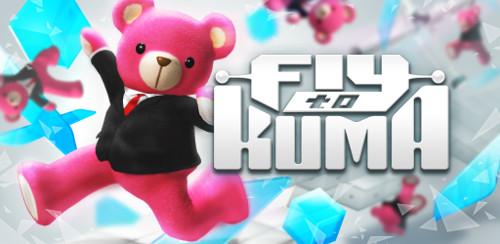 コロプラのVRアプリ「Fly to KUMA」