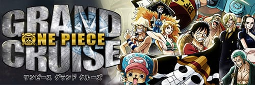 ONEPIECE,GRANDCRUISE