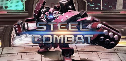 コロプラのVRアプリ「STEEL COMBAT」