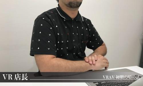 VR店長,VRAV