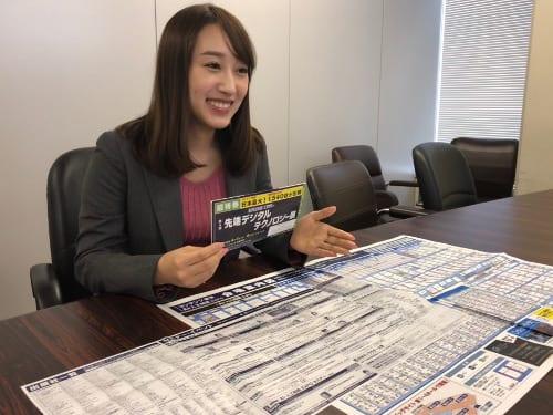 コンテンツ東京2018スタッフ
