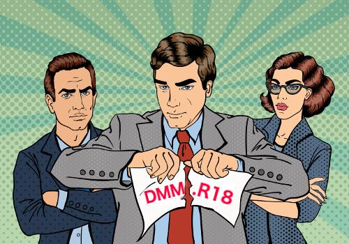 後悔せずにDMMを解約する方法!モバイルから簡単に退会処理!
